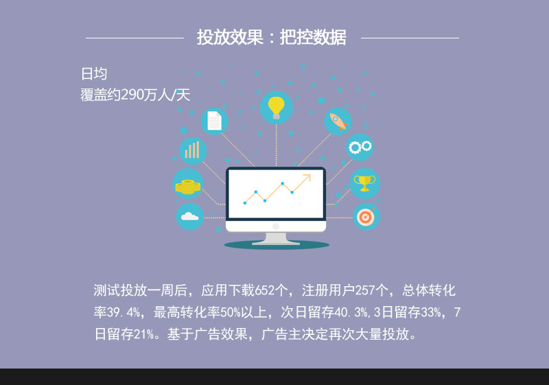 成功案例_06.jpg
